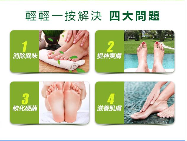 好腳氣去腳臭抗菌噴劑